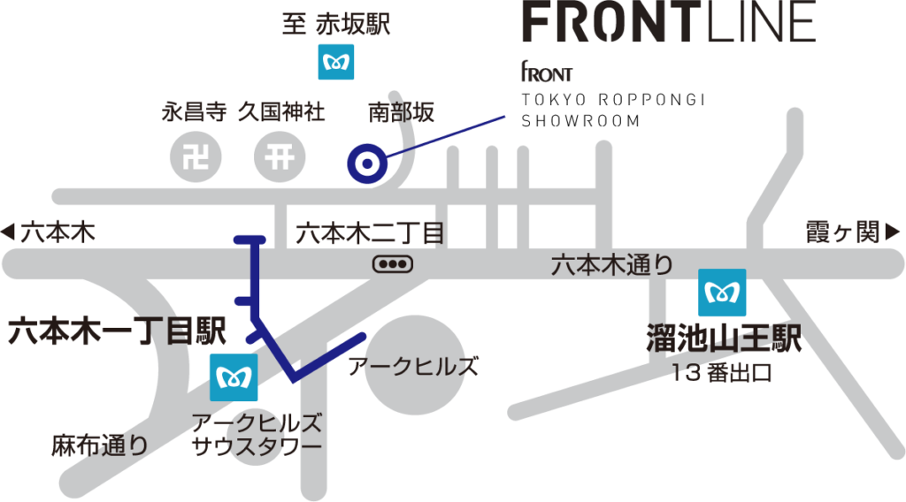 FRONTLINE TOKYO ROPPONGI SHOWROOM